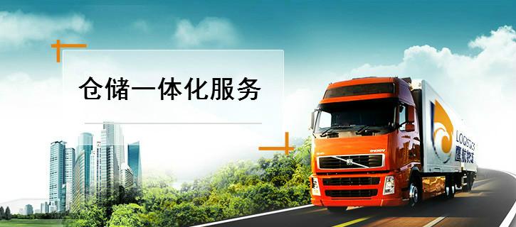 惠州惠城区到安徽合肥物流公司专线鹰航物流13922514227