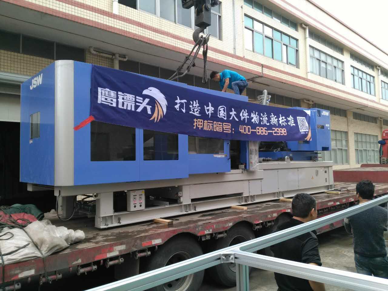 松山湖物流公司|精密仪器设备运输